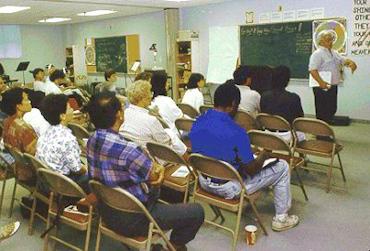 school of evangelization