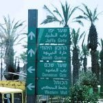 street signs in modern day Jerusalem